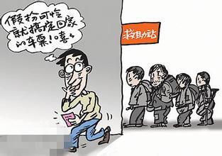 http://www.qinminwang.com/uploads/allimg/160326/160326/1-160326213533H4.jpg