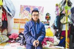 http://www.qinminwang.com/uploads/allimg/160326/1_032620512310Z.jpg