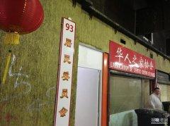 http://www.qinminwang.com/uploads/allimg/160405/193F92C2_lit.jpg