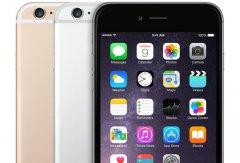 郭明池:今年iPhone出货量很可能降至2亿部